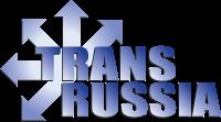 ТрансРоссия 2013